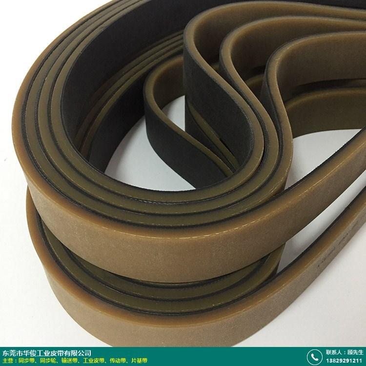 工业皮带的图片