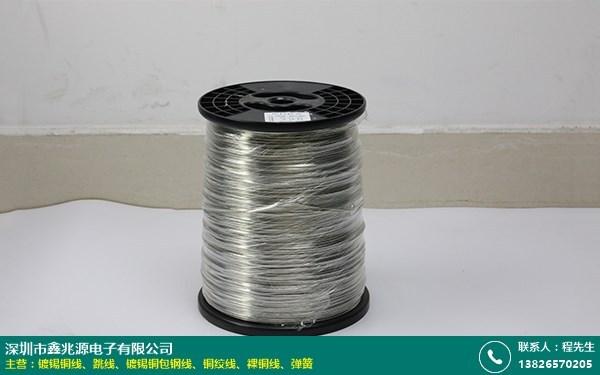 非标定制镀锡铜线单价的图片