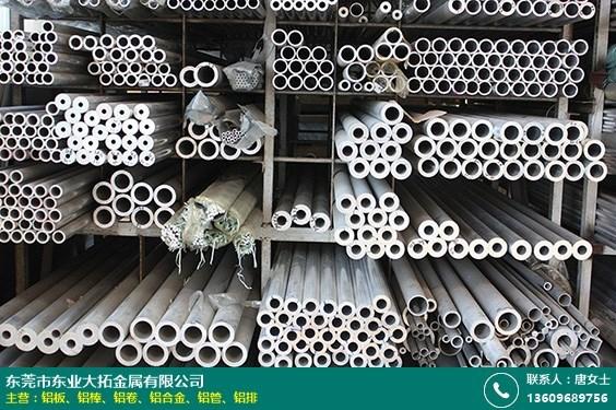 铝管的图片