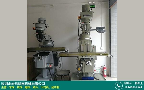 台州普通铣床厂家的图片