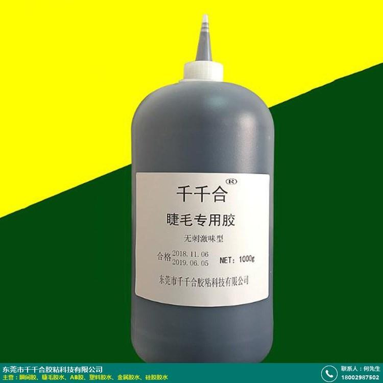 惠州清香型卸胶膏睫毛胶水的图片