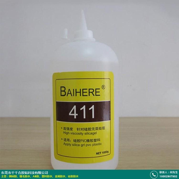 硅胶胶水的图片