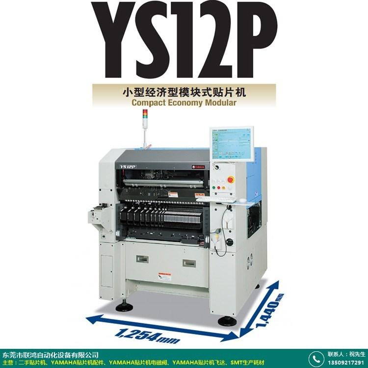 武汉常见二手贴片机配件回收的图片
