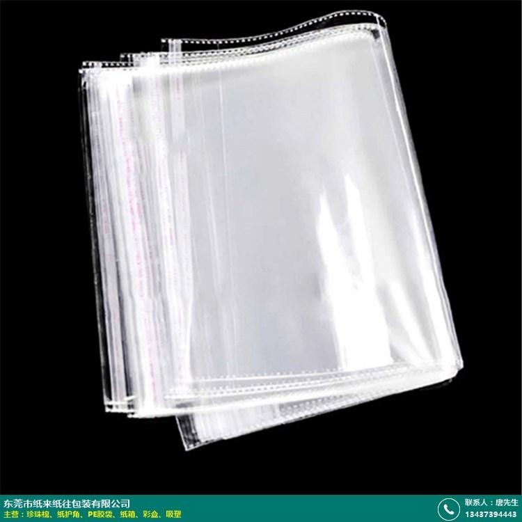 PE胶袋的图片