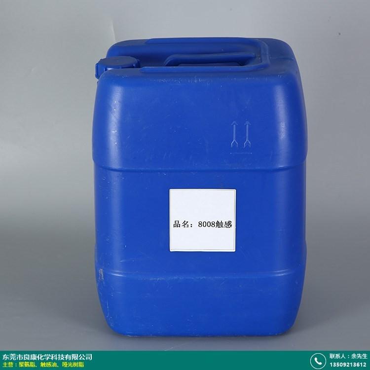 惠州涂布机哑光树脂加工的图片
