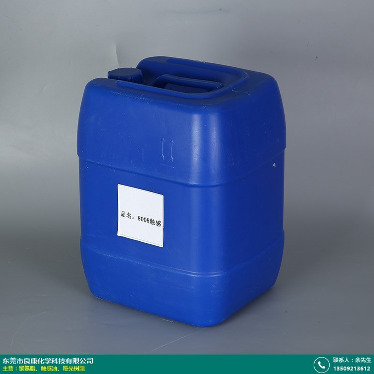 济宁胶印机哑光树脂生产的图片