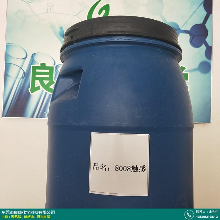 优质pu聚碳哑光树脂的图片