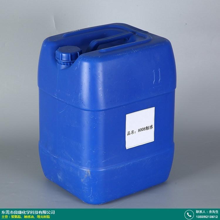印刷机聚醚哑光树脂现货的图片