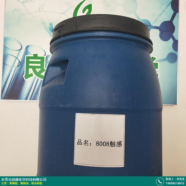 聚氨脂的图片