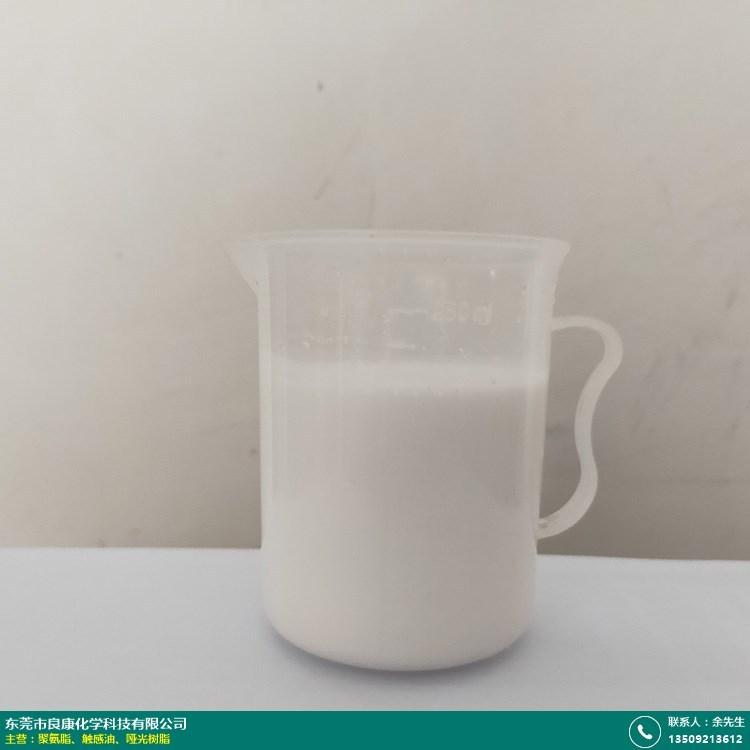 广州印刷机聚氨脂订制的图片