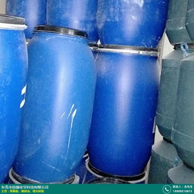 优质pu聚氨脂分散体厂家的图片