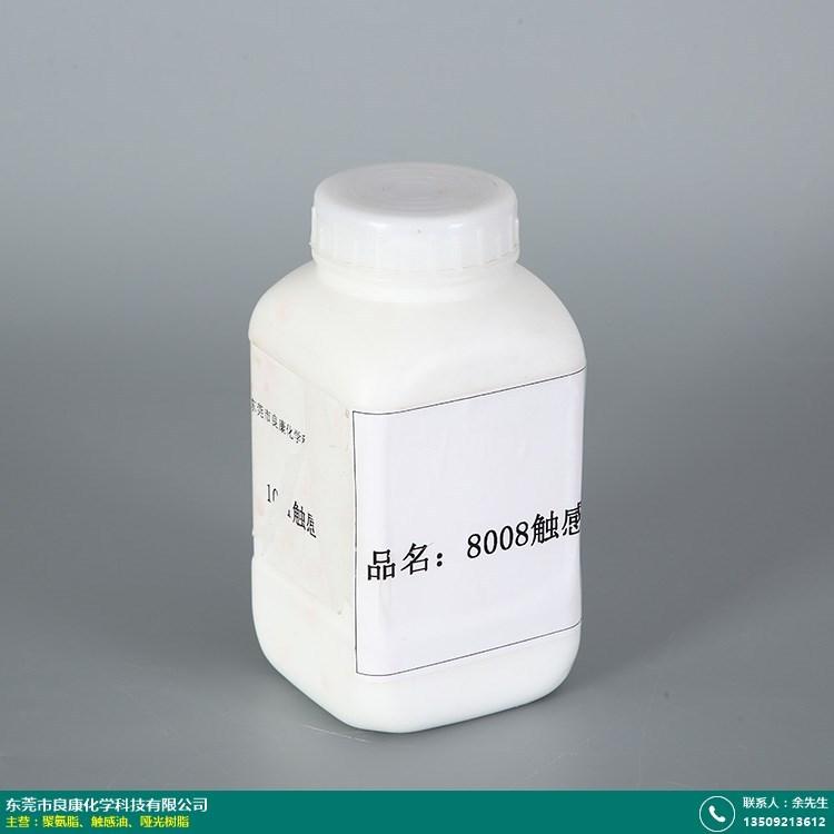 深圳欧版机触感油加工的图片