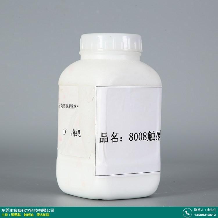 耐酒精水性触感油报价的图片