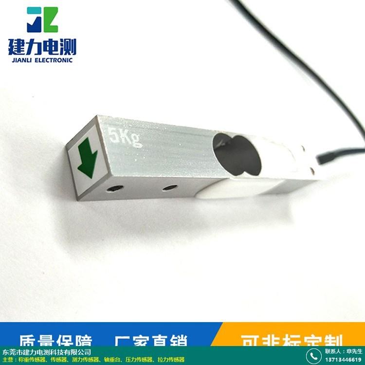 梅州微型测力传感器生产的图片
