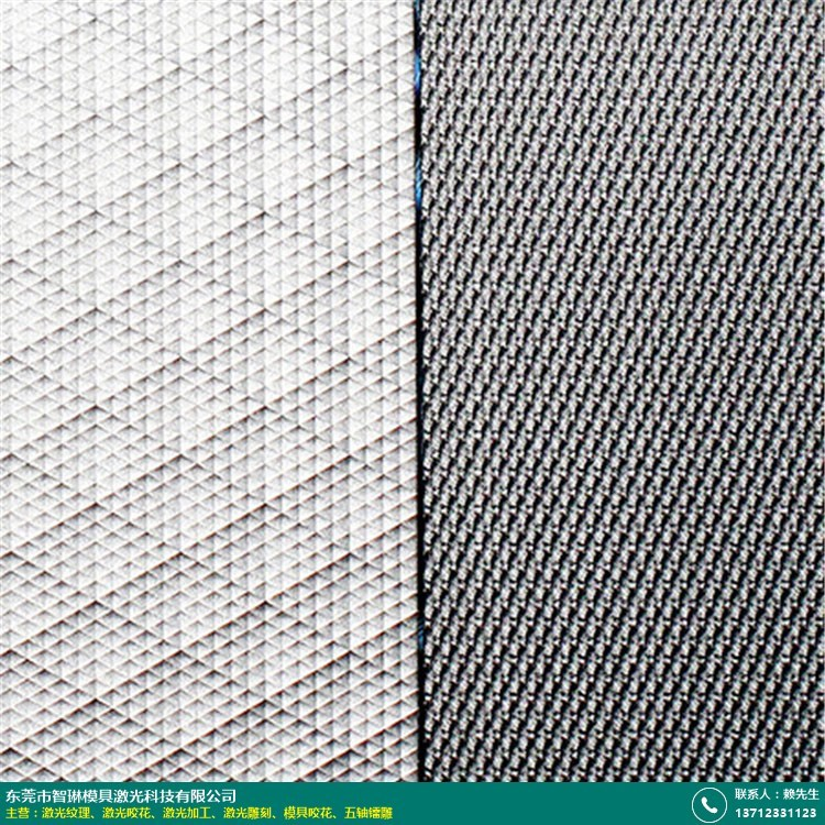 广东手机壳激光纹理定制的图片