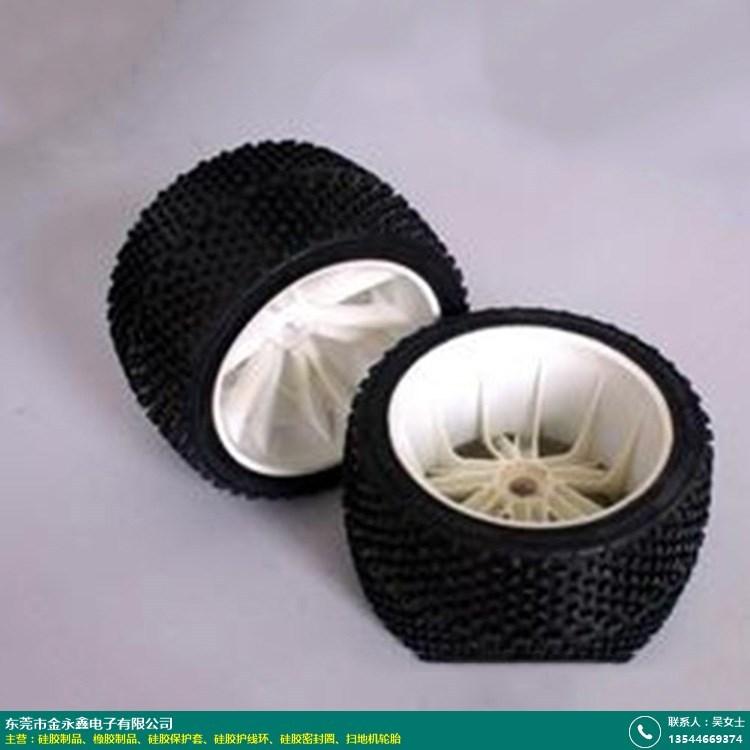 江门订做扫地机轮胎哪家便宜的图片