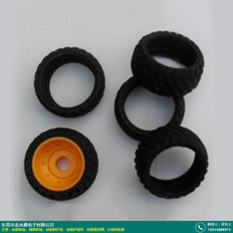 ODM扫地机轮胎的图片