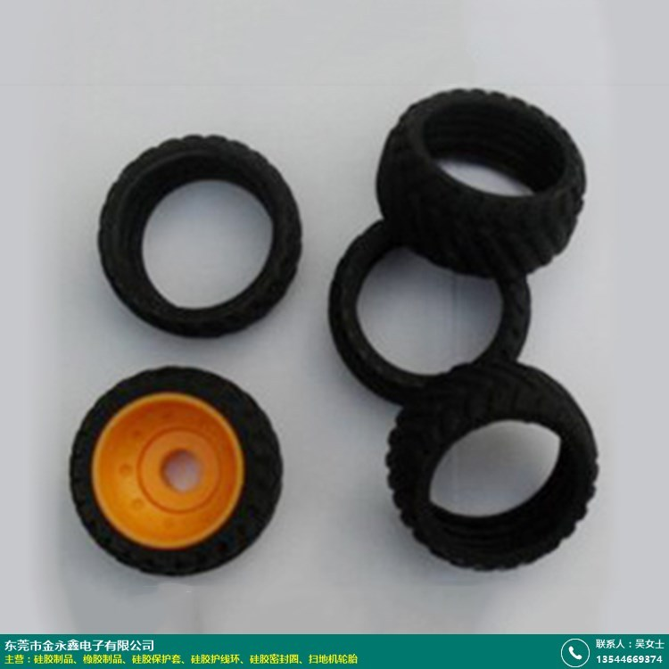 橡胶制品的图片