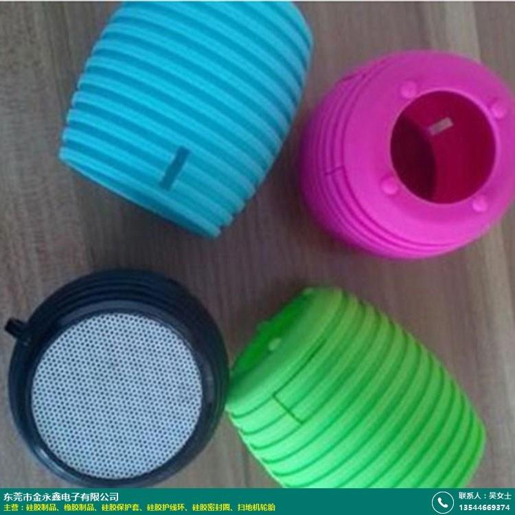 东莞耐磨硅胶保护套哪家便宜的图片