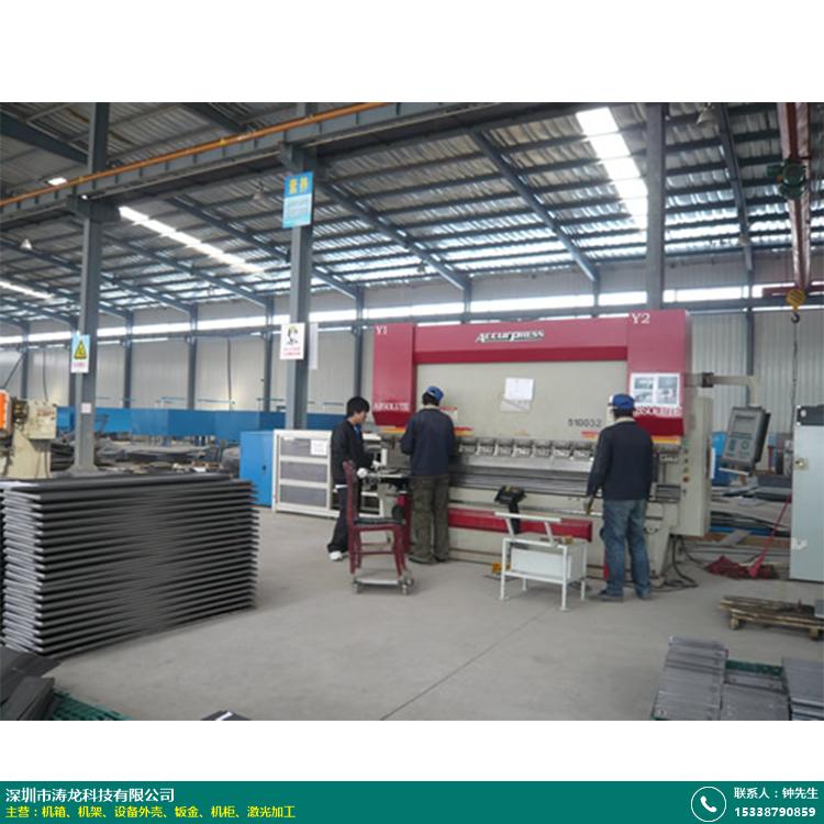 机械机柜加工的图片