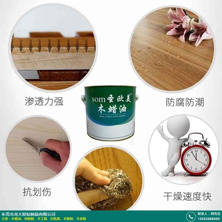木蜡油的图片