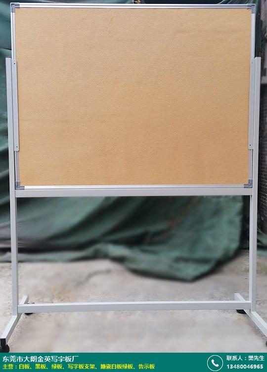 写字板支架的图片