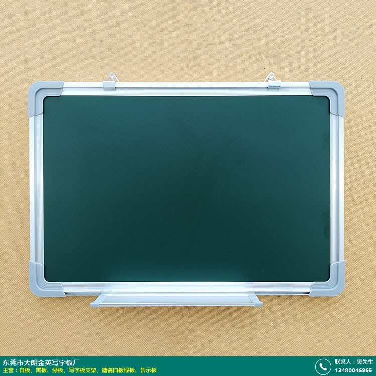 搪瓷白板绿板的图片