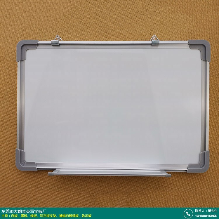 湛江挂式白板的图片