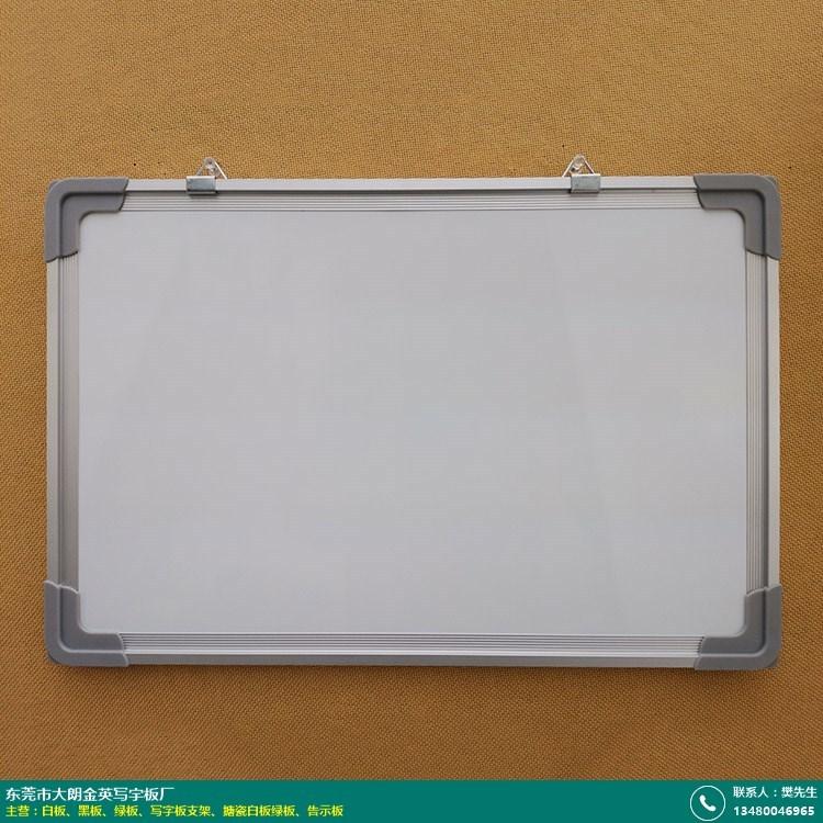 中山玻璃白板定制厂家的图片