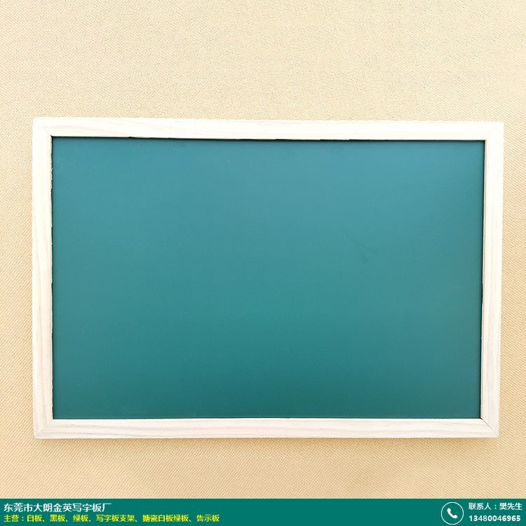 绿板的图片