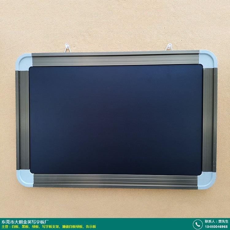 黑板的图片