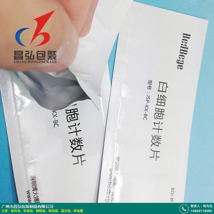深圳透明包装袋批发厂家的图片
