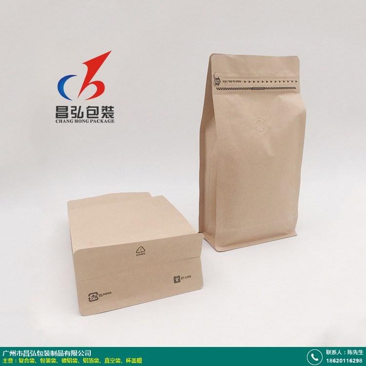 广州透明日用品包装袋供应商的图片