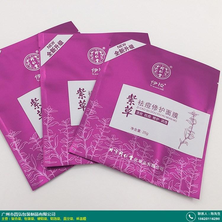 深圳透明高温真空袋供应商的图片