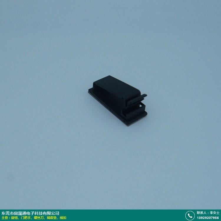 东莞c型线扣工厂的图片