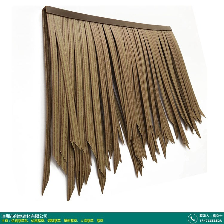 北京木屋人造茅草哪里有的图片