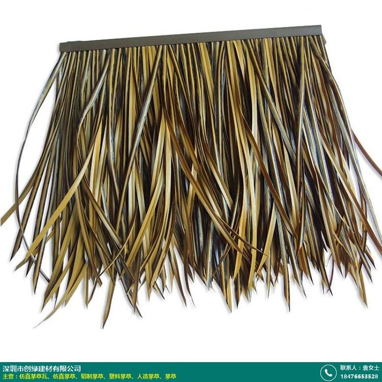 人造茅草的图片