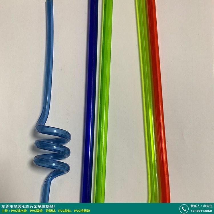 PVC吸管的图片