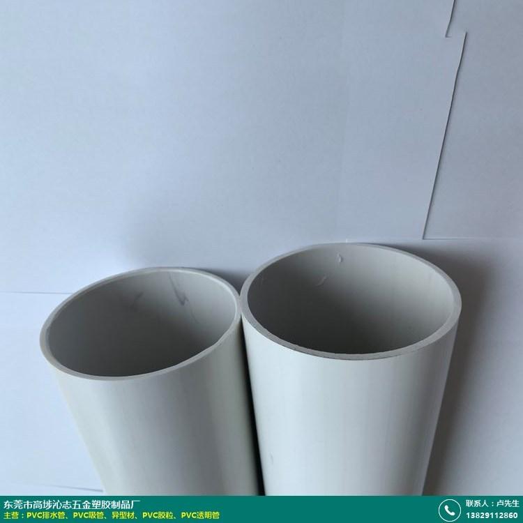 PVC排水管的图片