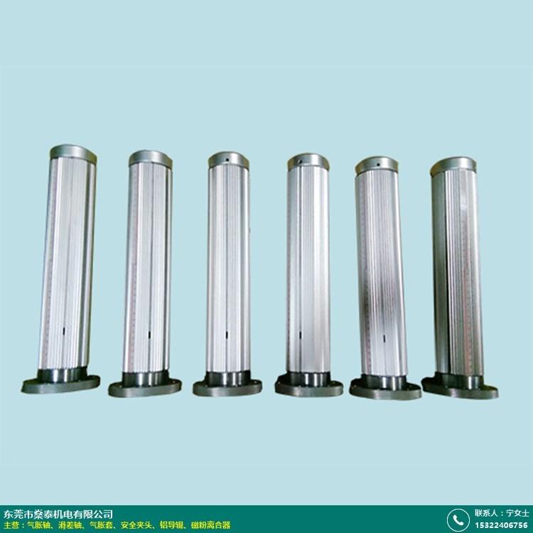 蘇州普通板式氣脹軸的圖片