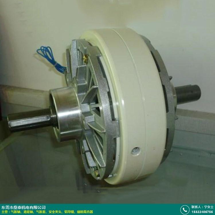 磁粉离合器的图片