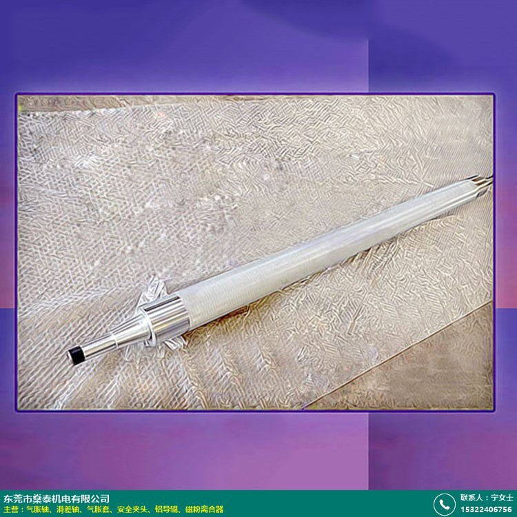 鋁導輥的圖片