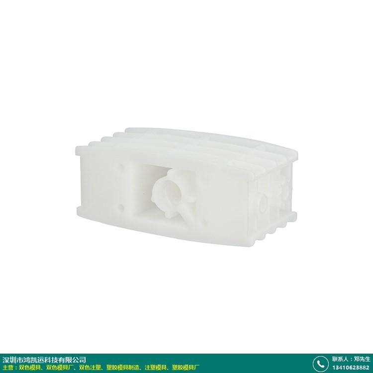 塑胶模具制造的图片