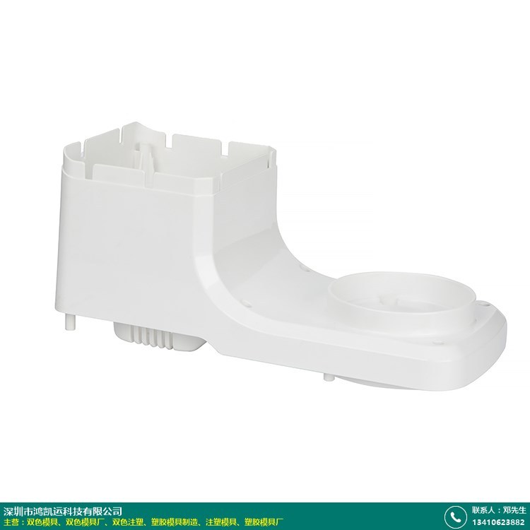 塑胶模具厂的图片
