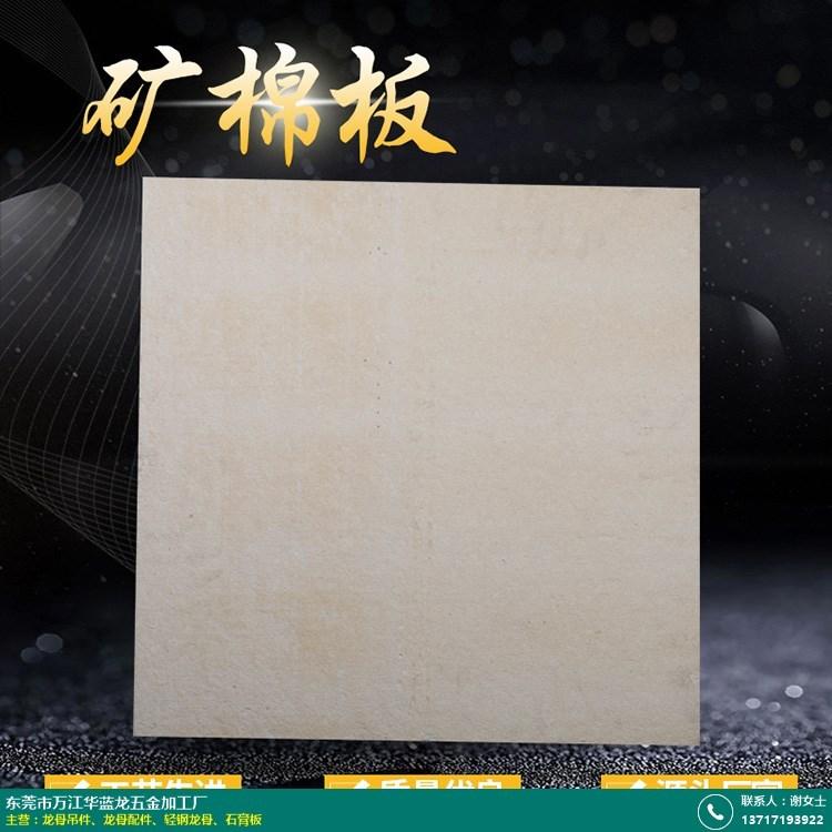 石膏板的图片