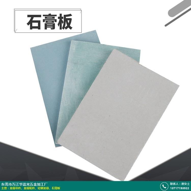 凤岗龙牌石膏板生产商的图片