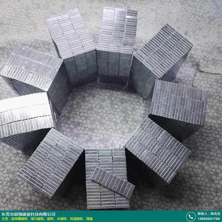 吉林打孔钕铁硼磁铁环的图片