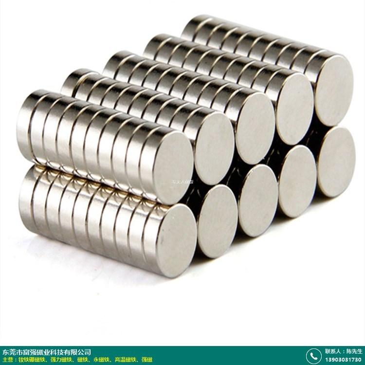 钕铁硼磁铁