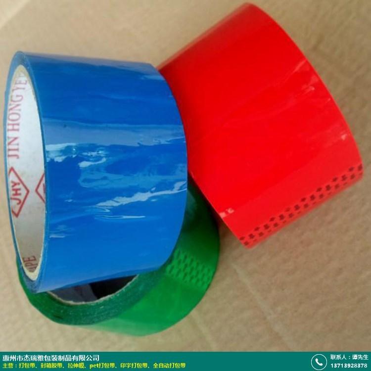 香港彩色封箱胶带定制的图片