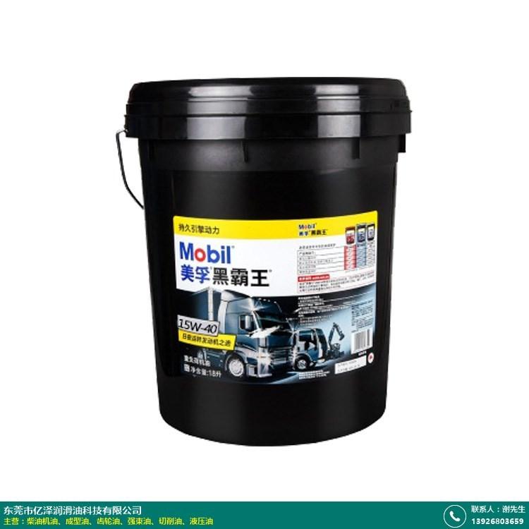 船发动机美孚柴油机油销售商的图片